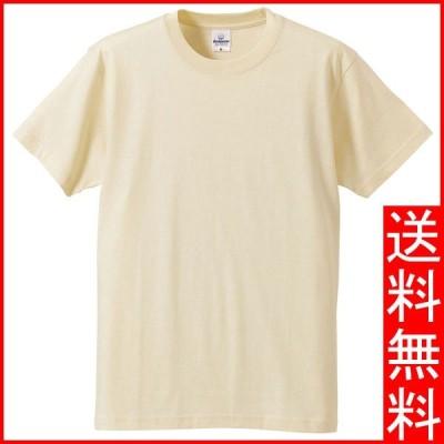 Tシャツ メンズ レディース 半袖 無地 丸首 大きい 綿 綿100 シャツ tシャツ スポーツ クルーネック ブランド トップス 男 女 丈夫 xs s m l 2l 3l ベージュ
