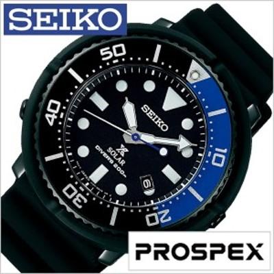 セイコー腕時計 SEIKO時計 SEIKO 腕時計 セイコー 時計 プロスペックス PROSPEX メンズ/ブラック SBDN045