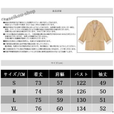 スーツコート レディース ジャケット ポケット付き シンプル 無地 長袖 ゆったり ビジネス OL おしゃれ 大人 きれいめ カジュアル 通学 通勤