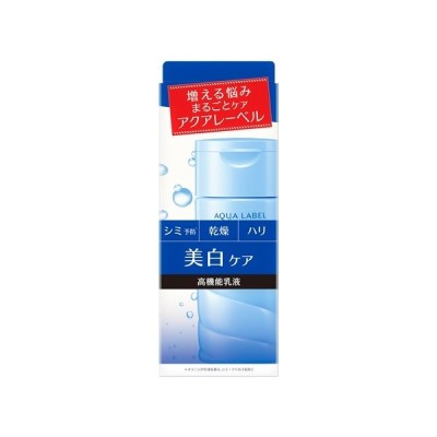 資生堂(SHISEIDO) アクアレーベル (AQUA LABEL) ホワイトケア ミルク (130mL) 【医薬部外品】