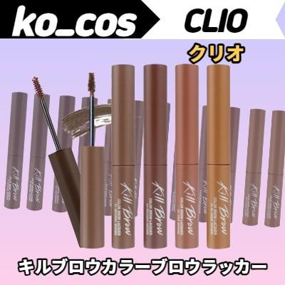 Kill Brow Color Brow Lacquer 4.5g /キルブロウカラー