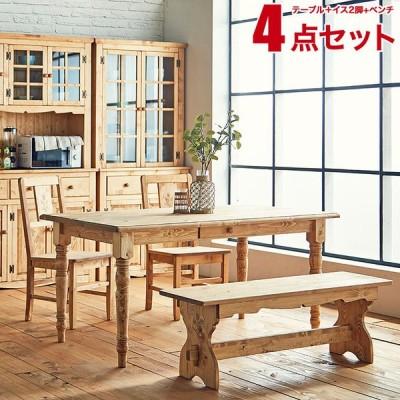 フェルミエ ダイニング4点セット 幅150テーブル ベンチ1脚 チェア2脚 天然木 ナチュラル カントリー 輸入品