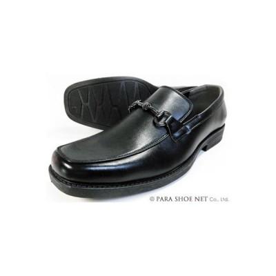 DECT ビットローファー ビジネスシューズ(大きいサイズ紳士靴)黒 ワイズ4E(EEEE) 27.5cm 28cm(28.0cm)29cm(29.0cm)