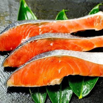 銀鮭 切身 半身 一級品 旨味たっぷり 脂の乗った厳選品 北海道から発送 銀鮭 8〜11切前後 約1kg
