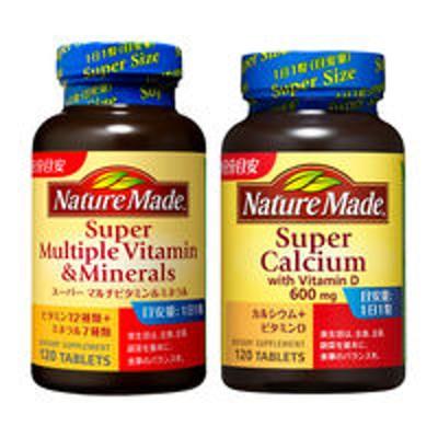 大塚製薬ネイチャーメイド スーパーマルチビタミン&ミネラル 120粒・120日分 +  スーパーカルシウム 120粒・120日分
