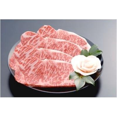 【4等級以上の未経産牝牛限定】近江牛サーロインステーキ【800g(200g×4枚)】【AF10SM】