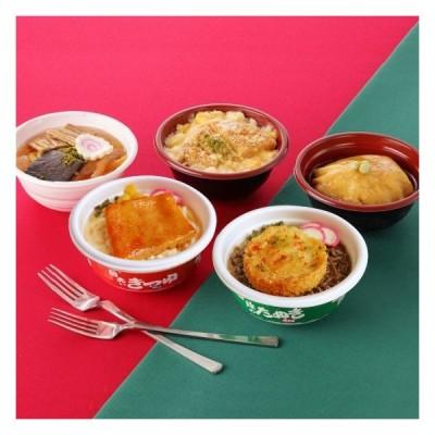 【ミニミニ5点セットおかもち入り】ミニラーメン・ミニ天津飯・ミニかつ丼・ミニ赤いきつね・ミニ緑のたぬき そっくりケーキセット