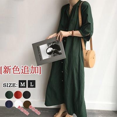 自社生産 生地改善 韓国ファッションシャツワンピース レディース マキシワンピース ロング丈 7分袖 ナチュラル 着痩せ体型カバーぴったり
