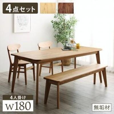 4点セット(テーブルW180+チェア2脚+ベンチ1脚) カラー:ウォールナットブラウン 丸みが嬉しい総無垢材ダイニングセット