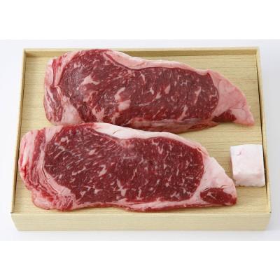 スギモト 国産牛サーロインステーキ用
