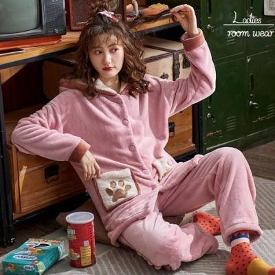 ルームウェア レディース セットアップ 上下セット パジャマ 長袖 長ズボン 前ボタン 前開き フード付き モコモコ フリース ポケット付き クマ 肉