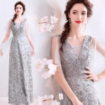 【ANGEL】Vネック袖付き肌透けチュールレースビーズ背中編上げAラインロングドレス【送料無料】高品質 グレー 灰色 ロングドレス パーティードレス