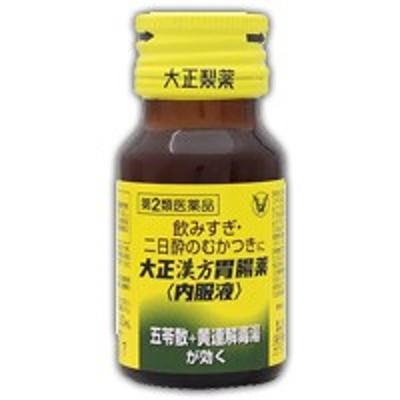【第2類医薬品】 大正漢方胃腸薬 内服液 30ml 4987306008717