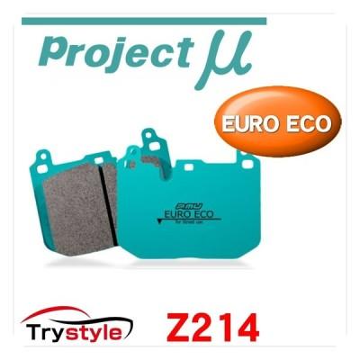 Projectμ プロジェクトミュー EURO ECO Z214 欧州車向け低ダストブレーキパッド リア用