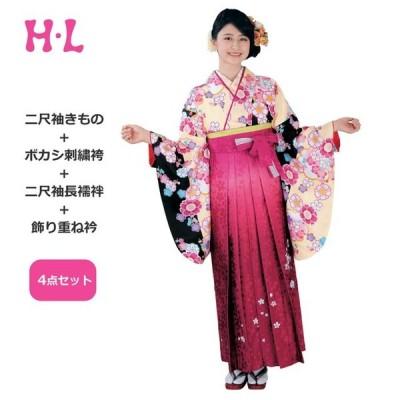 二尺袖・はかま4点セット(二尺袖きもの・はかま・長襦袢・重ね衿) ブランド H・L(アッシュエル) No.04 ・送料サービスでお届けします。