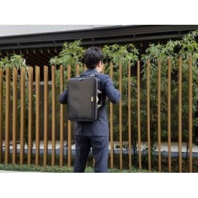 【日本製】 2WAY アタッシュ リュック B4対応 【ビジネス】 (21602) 【送料無料】(メンズバッグ、ビジネスバッグ、カバン、かばん、鞄