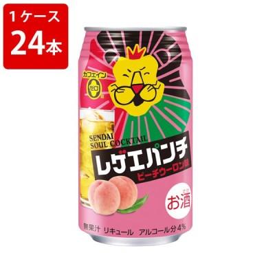 合同酒精 レゲエパンチ ピーチウーロン味 350ml(1ケース/24本入り) お取り寄せ7〜10日程度かかります