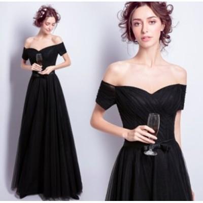 パーティードレス ロング丈ドレス エレガントなワンピース オフショルダー ドレス  二次会  結婚式 演奏会 ブラック色