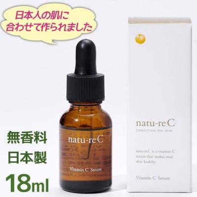 natu-re c ナチュールc 高濃度ビタミンC 美容液 18ml 日本製 スキンケア くすみ 基礎化粧品 無香料 低刺激 乾燥肌