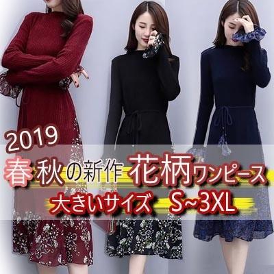 高品質 韓国ファッション OL、正式な場合、礼装ドレス セクシーなワンピース やせて見える