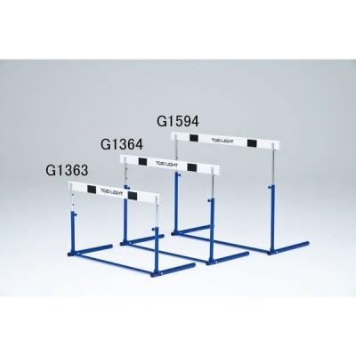 トーエイライト ハードルプル式 ABS−3F TOEILIGHT G1594