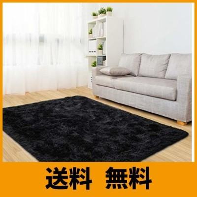 ラグ 洗える カーペット ラグマット 絨毯 130x190cm ブラック 滑り止め付 シャギーラグ 多色選 防臭 防音 さらさら 冬 1年中使える 床