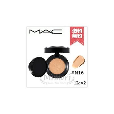 【送料無料】MAC マック スタジオ フィックス コンプリート カバレッジ クッション コンパクト SPF 50 #N16 12g X2