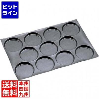 ドゥマール フレキシパン 11取 0107 ロンド(円) WHL6401