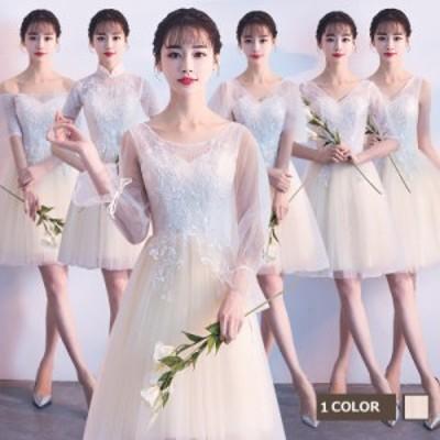 膝丈ドレス パーティードレス 花嫁 お呼ばれワンピース 大きいサイズ 結婚式 ウェディングドレス ミニドレス 送料無料 上品 卒園式 披露