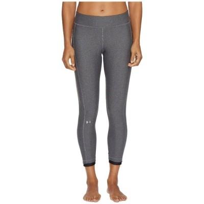 アンダーアーマー カジュアルパンツ ボトムス レディース HeatGear Armour Ankle Crop Pants Charcoal Light Heather/Black/Metallic Silver