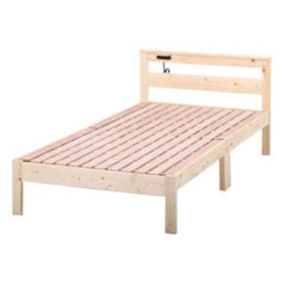 不二貿易 パイン材木製ベッド ブラザー YSB-1081 50226 【返品種別A】