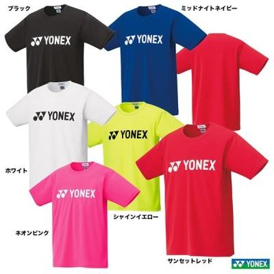 【クーポン10%OFF対象:12月20日まで】ヨネックス(YONEX) テニスウェア ユニセックス ドライTシャツ 16501