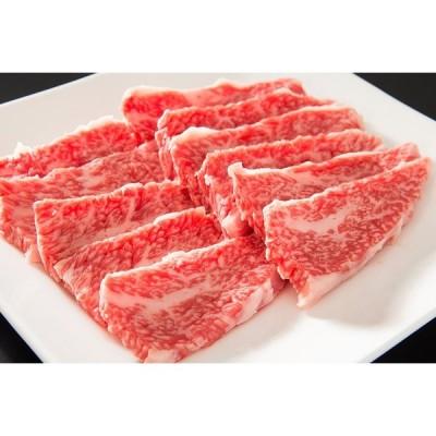 【赤字覚悟!】【お一人様3セット限定】【但馬牛】中落ちカルビ焼肉用お試し300g