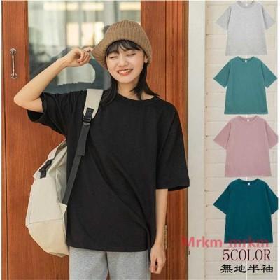 Tシャツレディース半袖カジュアルシンプル薄手トップスカットソー半袖着痩せ上着体型カバー夏ゆったり半袖Tシャツ