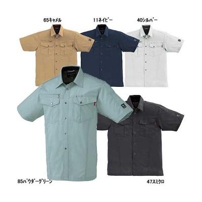 クロダルマ26593半袖シャツ作業服/ポリエステル65%・綿35%/背当メッシュ・伸縮性