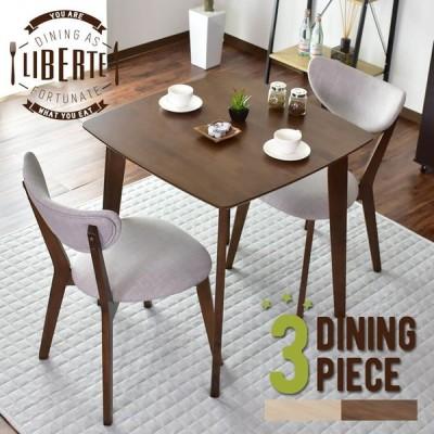 ダイニングテーブル ダイニングテーブルセット ダイニング 椅子 ダイニングセット リベルテ3点セット テーブル 北欧