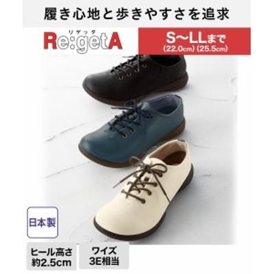 リゲッタ 靴 レディース フラット シューズ R-071  アイボリー/ネイビー/ブラック/レッド 22.0~22.5/23.0~23.5/24.0~24.5/25.0~25.5c
