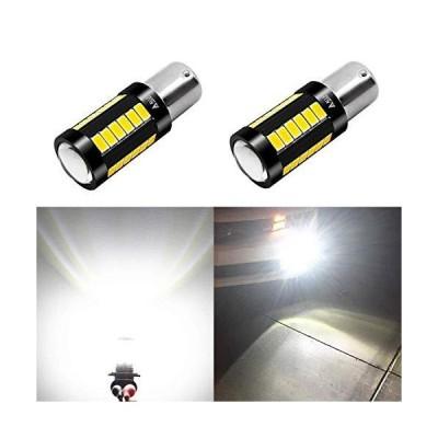 Alla Lighting 2800lm BA15S 1156 LED Strobe Reverse/Brake Lights Bulbs Super Bright 5730 33-SMD 12V 3497 P21W 1141 7506 97 Flashing Stop Lamp