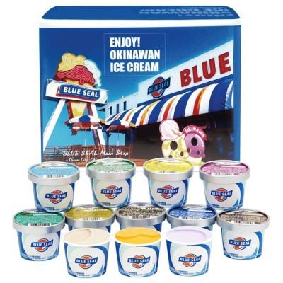 ブルーシールアイス アイス詰合わせセット12