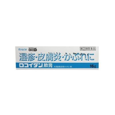 【第(2)類医薬品】【セ税】[クラシエ]ロコイダン軟膏 16g