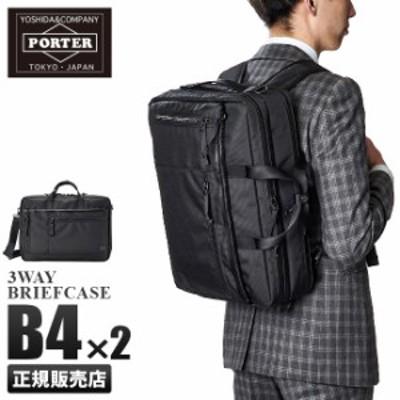 レビューで追加+5%|吉田カバン ポーター インタラクティブ ビジネスバッグ メンズ 3WAY A4 B4 PORTER 536-16152