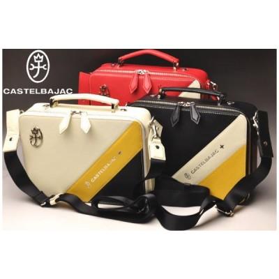 カステルバジャック CASTELBAJAC イケテイ ミラン B5ショルダーバッグ セカンドバッグ