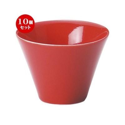 10個セット ☆ 小鉢 ☆アピタイザー レッド 7.5cm トールボウル [ D 7.5 x H 5.4cm ] 【 飲食店 レストラン カフェ 洋食器 】