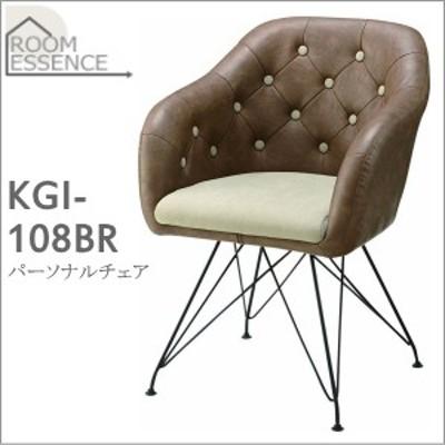 東谷【ROOM ESSENCE】パーソナルチェア KGI-108BR★【KGI108BR】