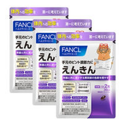 ファンケルえんきん サプリメント 約90日分 サプリ ルテイン アスタキサンチン DHA ブルーベリー 目 ファンケル FANCL