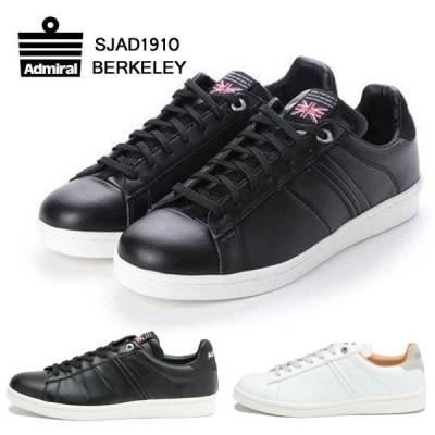 Admiral アドミラル BERKELEY バークレー スニーカー 靴 SJAD1910-01 SJAD1910-02