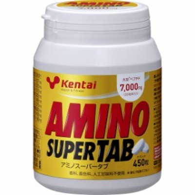 ◆Kentai(ケンタイ) アミノスーパータブ 520mg×450粒 ※発送まで7~11日程