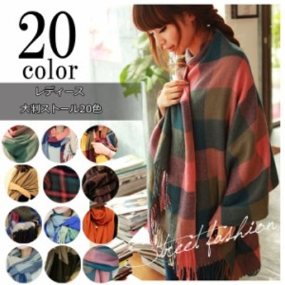 【メール便なら送料無料】20色 マフラー メンズ レディース チェック ストール ペア カップル【1513-scarf-b】