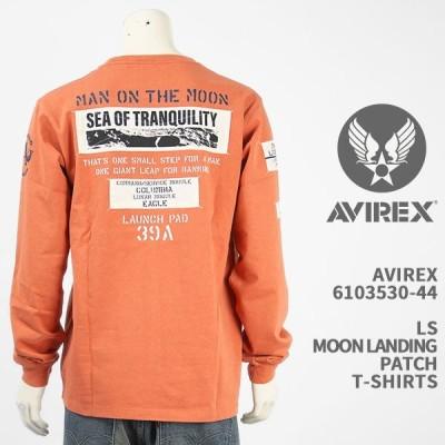 Avirex アビレックス 長袖 Tシャツ ムーンランディング パッチ AVIREX LS MOON LANDING PATCH T-SHIRT 6103530-44【国内正規/送料無料】