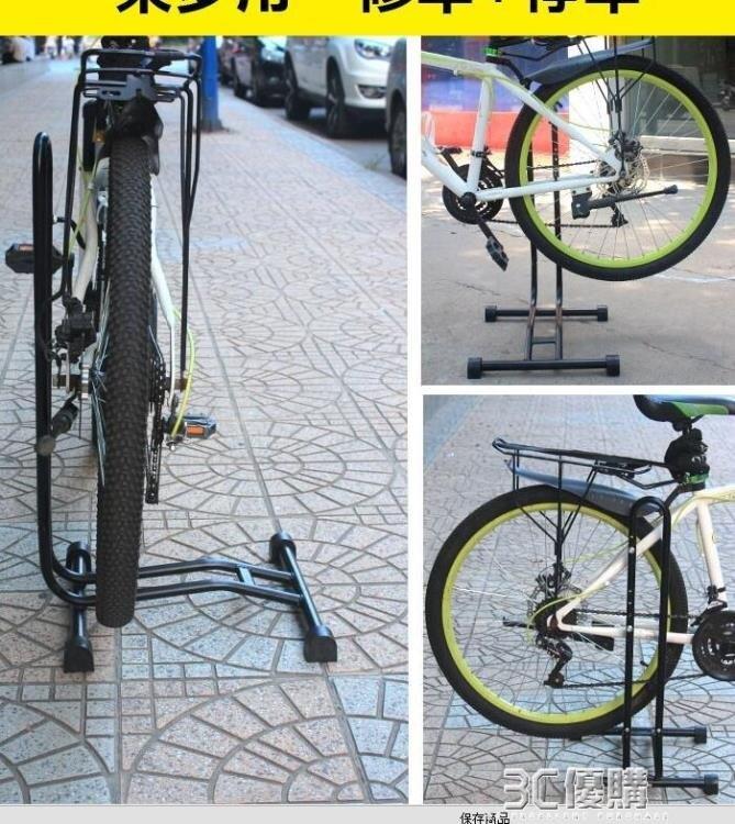 插入式停車架單車L型展示架自行車維修架立式山地車支撐架放車架